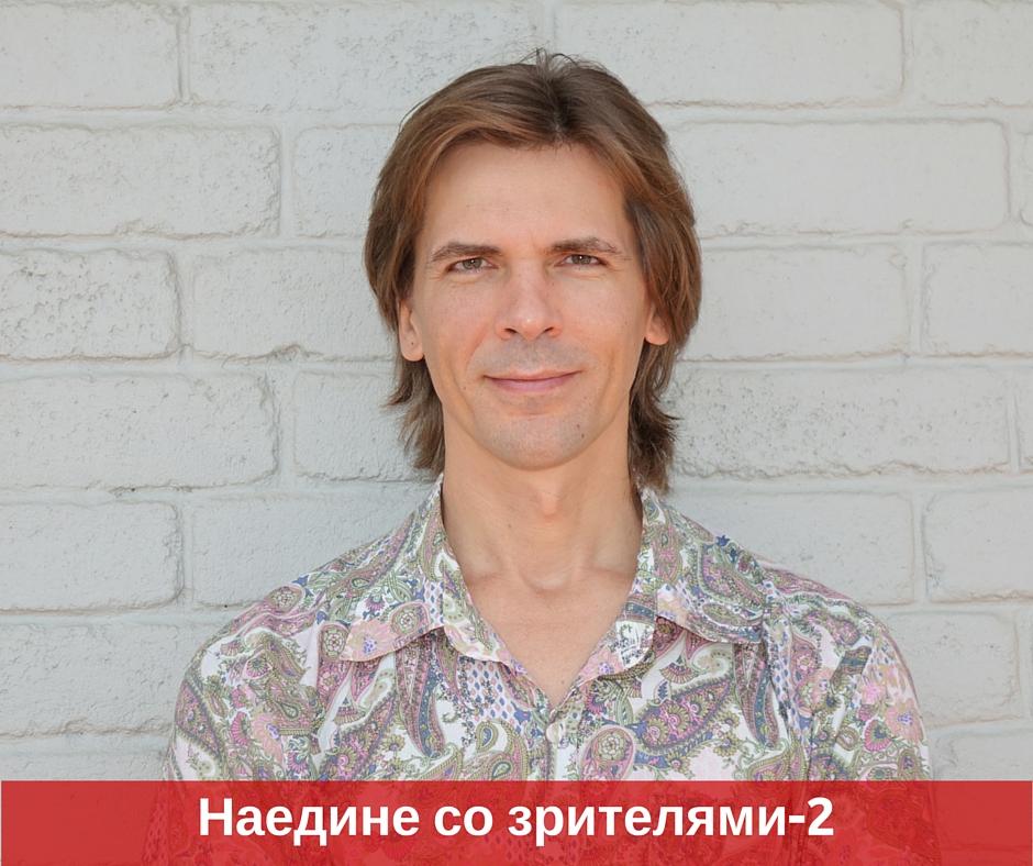 """Дмитрий Смакотин в ток-шоу """"За пределы потолка"""""""